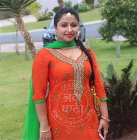 nri female  murder  husband