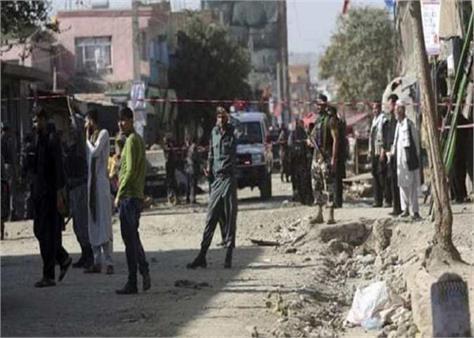 afghanistan 3 blasts