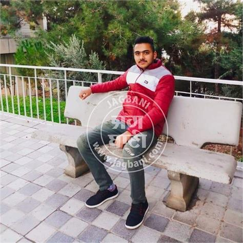 lebanon young murder