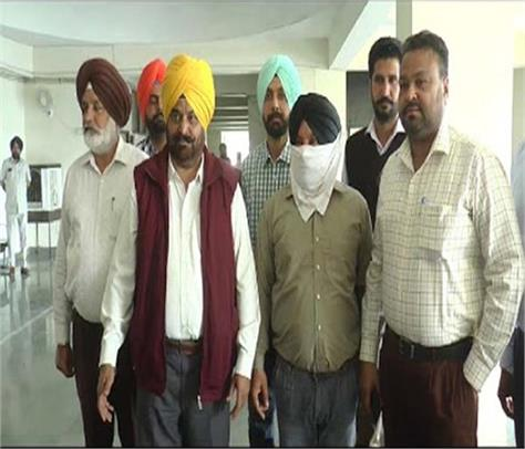 excise department inspector bribe