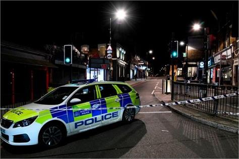 forest hill stabbing  schoolboy   knifed four times