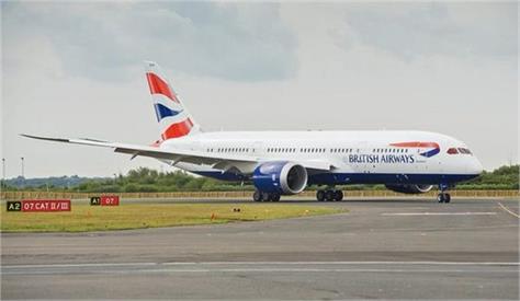 british airways senses sensitivity of 146 passengers