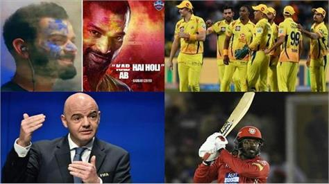 sports wrap up march 21  read 10 big news throughout the day