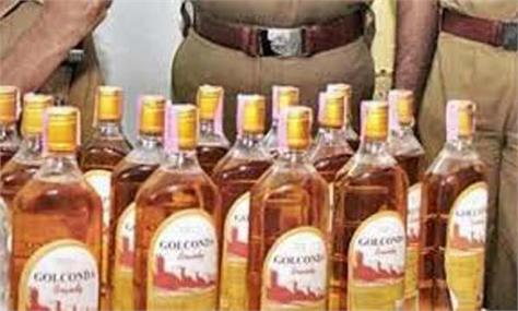 25 kilograms of lahan  illegal liquor arrested