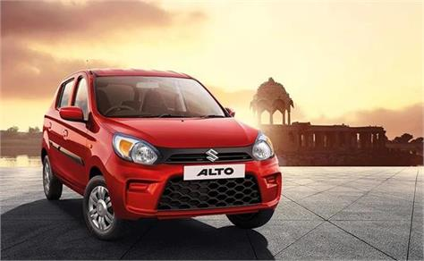 new maruti suzuki alto 800 launched in india prices