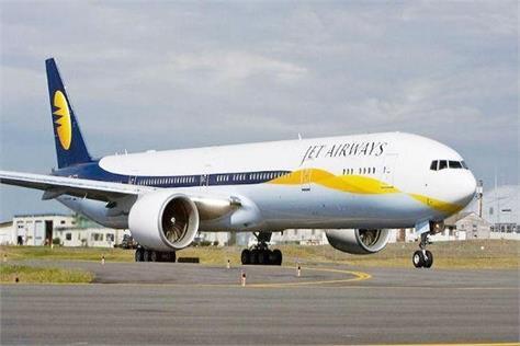 jet airways on the floor from arsh