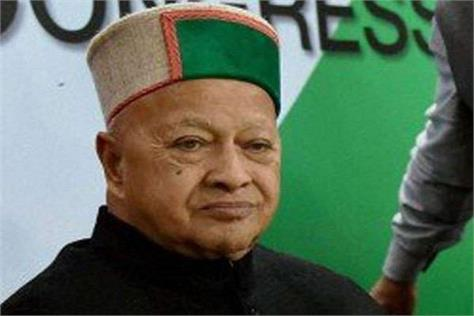 what kind of election campaign  himachal has become   shame