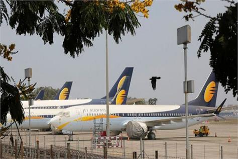 getting a jet airways ticket is a process known as a refund