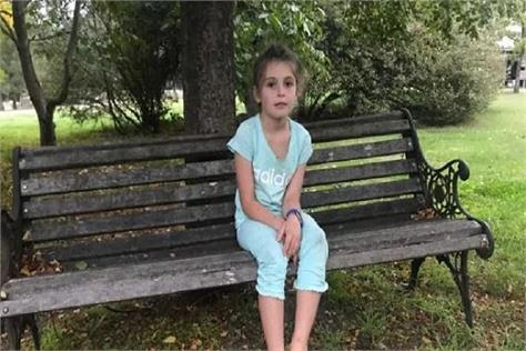 girl stung 300 times wasps