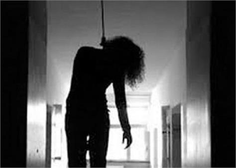 mother of 3 children committed suicide