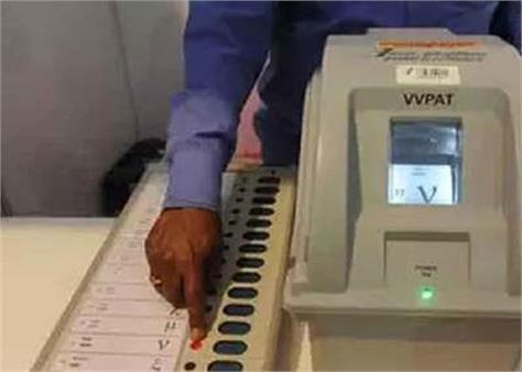 lok sabha elections 2019 snake vvpat machine