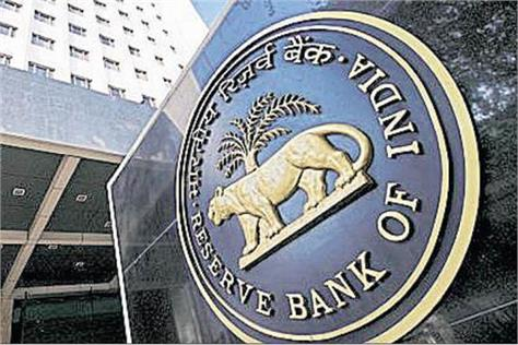 the new notes of rs 200 500 will be issued soon rbi informed