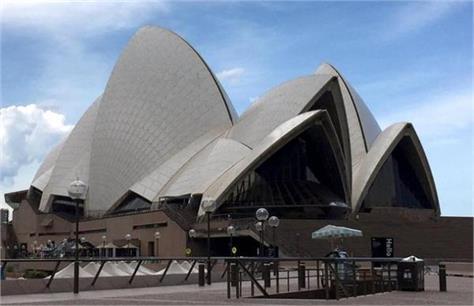 sydney opera house gas leak