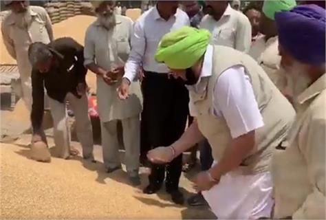 captain amarinder singh  grain markit  raid