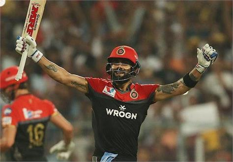 kohli is the fifth player of the ipl career  now it is only the giants player