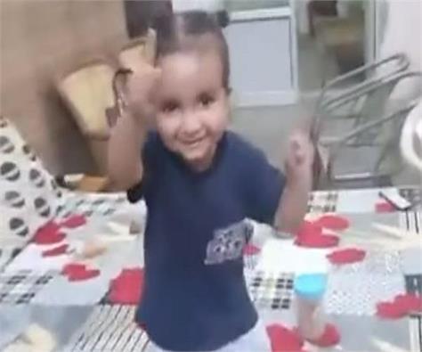 faridkot mla king wearing child video viral