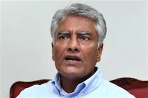 sunil jakhar resigns