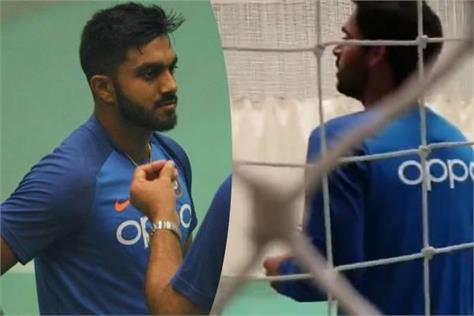 bhubaneswar to bowl on the net practice watch video