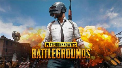 a warrant issued against pubg