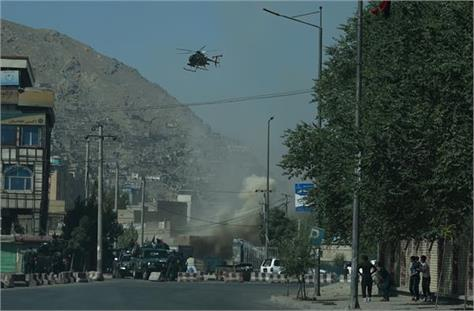 explosion in afghanistan  s land mine  9 dead and 18 injured