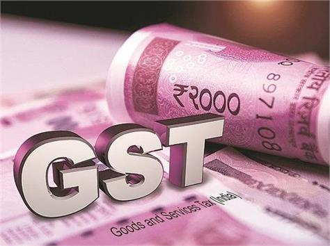 gst on flat mantenance charge