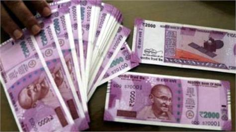 more than rs 15 lakh crore returned from circulation post demonetisation