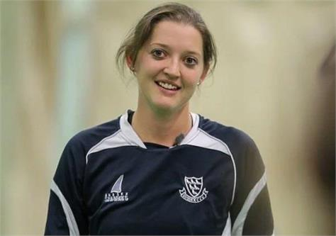 the england women  s player then shared a nude picture