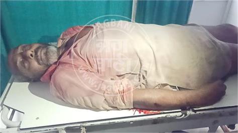 panchayat firing death
