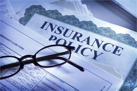 insurance policy work