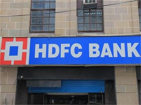 environment still good  hdfc bank