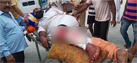 firing  6 injured