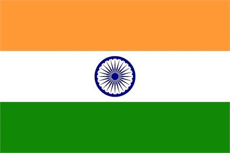 this india is ours