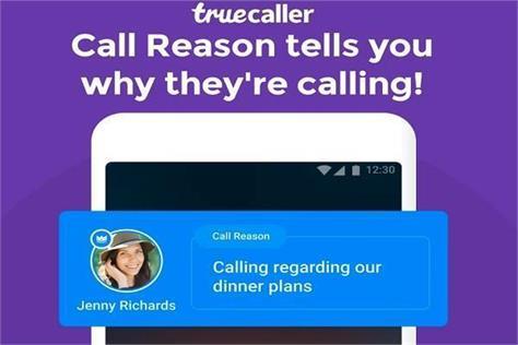 truecaller brings new call reason feature