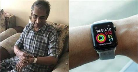 apple watch saves 61 year old indian mans life
