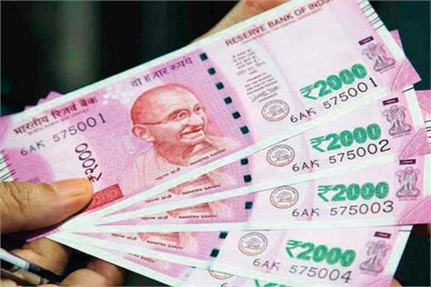 govt employees ltc cash voucher scheme benefit