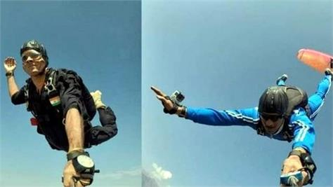 two skydive landing records set by air force day