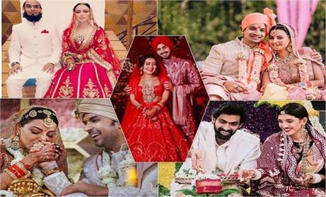 bollywood celebs marriage in 2020
