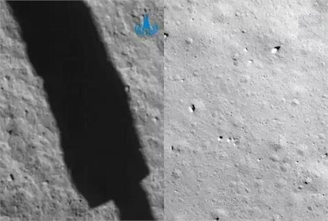 china landed spacecraft on moon