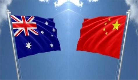 australian soldier  china