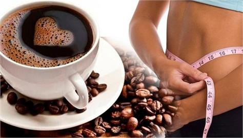 health tips  if you also want to lose weight fast  drink black coffee