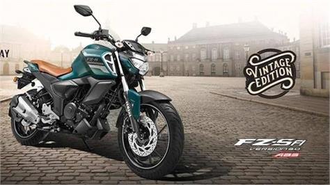 yamaha vintage edition fzs fi launched with bluetooth connectivity
