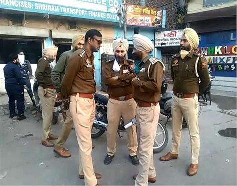 amritsar  loot  collection agent