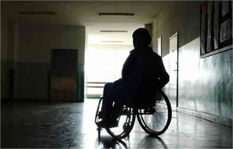 december 3 will not be the occasion of world disability day