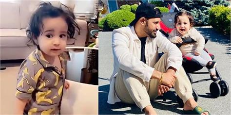 gurbaaz grewal cutest video viral on internet