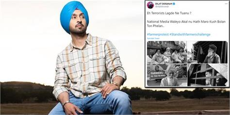 diljit dosanjh angry on national media for calling farmers terrorists