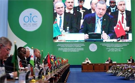 oic  s double character on kashmir issue