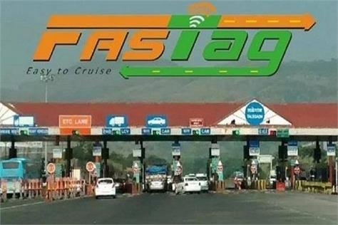 20 crore recovered far from vehicles entering fastag lane without tag  trai