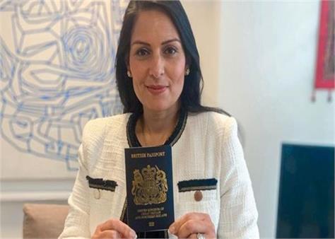british government change color of passport