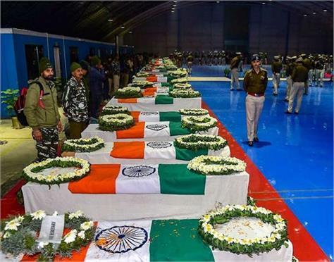 gurdaspur pulwama attack 4 jawans martyrs