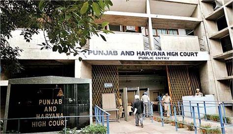 behbal kalan shot scandal  police officer  high court